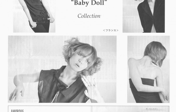 Baby Doll Publications